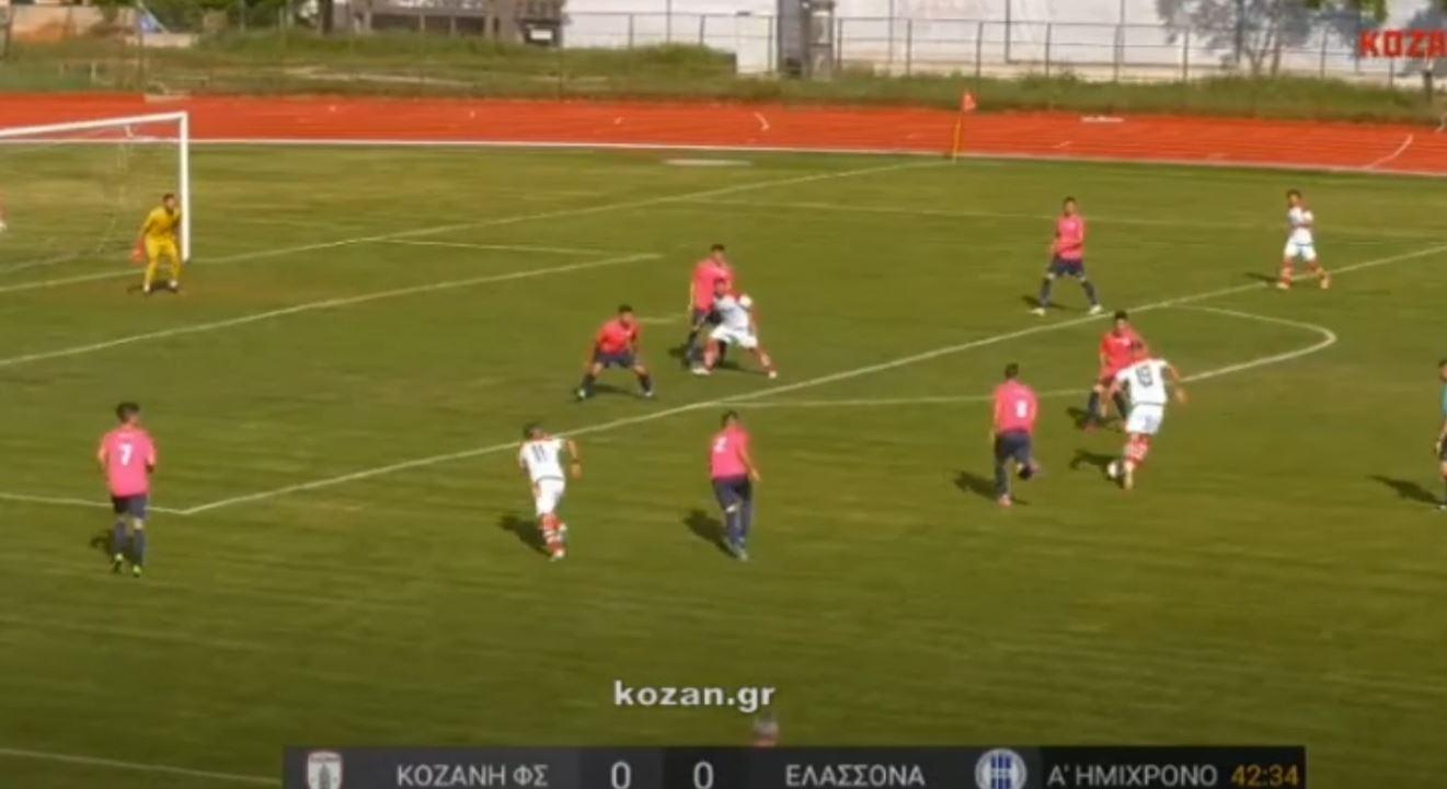kozan.gr: Τελικό σκορ Κοζάνη Ελασσόνα 1-1 (Βίντεο)