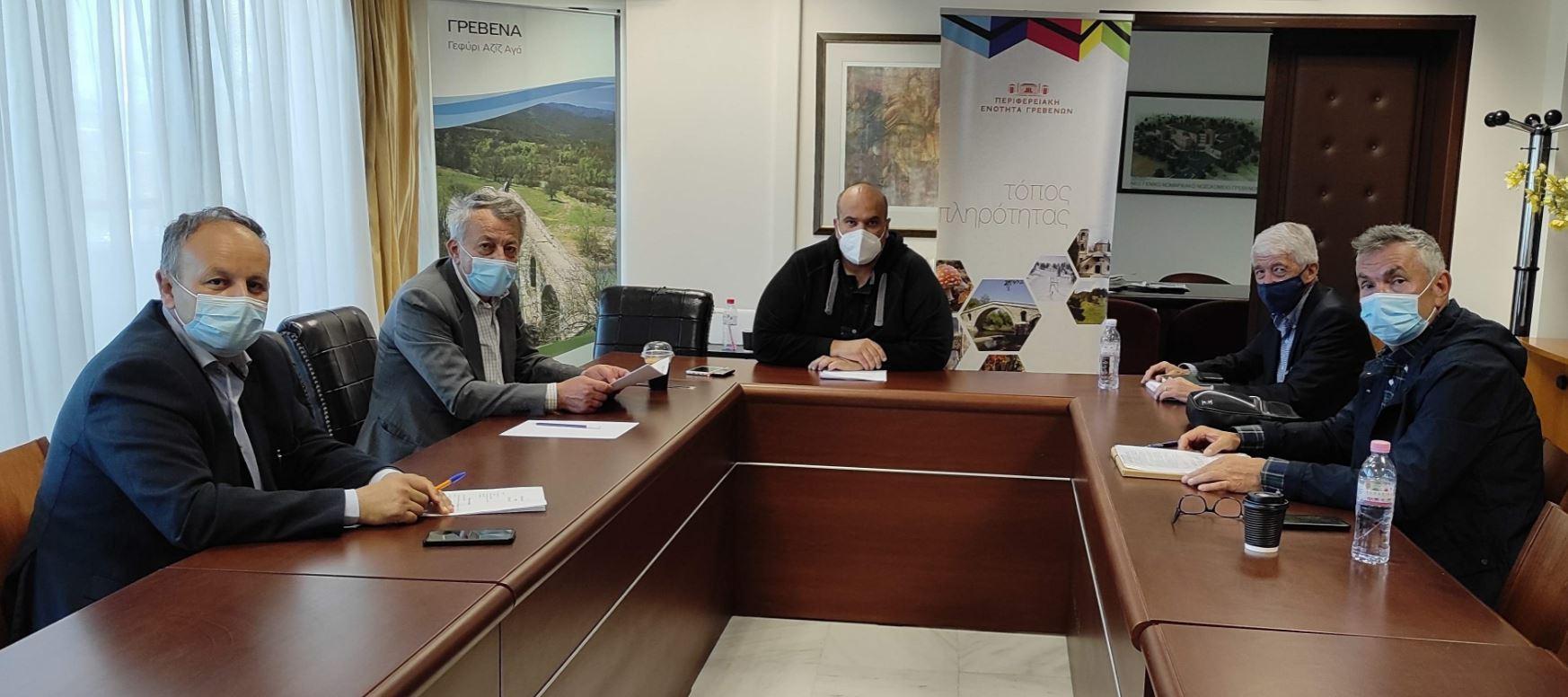 Συνάντηση συνεργασίας της Περιφέρειας Δυτικής Μακεδονίας και του Σ.Ε.Γ.Α.Σ.