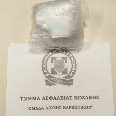 Συνελήφθη, από αστυνομικούς της Ομάδας Δίωξης Ναρκωτικών του Τμήματος Ασφάλειας Κοζάνης, 47χρονη στη Βέροια για κατοχή  ναρκωτικών ουσιών (Φωτογραφία)