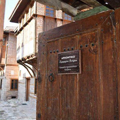 Η Εφορεία Αρχαιοτήτων Κοζάνης για την επαναλειτουργία των μουσείων και των μνημείων αρμοδιότητάς της