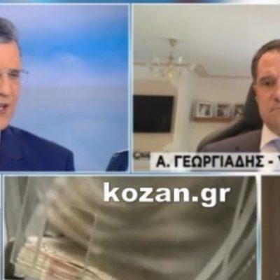 kozan.gr: Tι απάντησε, στη σημερινή (15/5) πρωινή εκπομπή του ΣΚΑΙ, ο Υπουργός Ανάπτυξης, Α. Γεωργιάδης, στο ερώτημα του επίτιμου προέδρου του Εμπορικού Συλλόγου Κοζάνης, Γ. Σβώλη για το πότε θα καταβληθεί η έκτακτη επιχορήγηση 3.000 ευρώ κάθε επιχείρησης λιανικού εμπορίου της ΠΕ Κοζάνης που ήταν κλειστές την περίοδο των Χριστουγέννων (Βίντεο)
