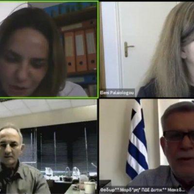 """221 συμμετέχοντες από διάφορα σημεία της Ελλάδας και της Κύπρου, παρακολούθησαν τη Διαδικτυακή ημερίδα """"Καλές Πρακτικές στην Εξ Αποστάσεως Διδασκαλία Μαθημάτων και Υλοποίηση Προγραμμάτων και Καινοτόμων Δράσεων σχετικών με τις Φυσικές Επιστήμες στην Πρωτοβάθμια & Δευτεροβάθμια Εκπαίδευση"""", που συνδιοργάνωσαν η Περιφερειακή Διεύθυνση Εκπαίδευσης Δυτικής Μακεδονίας, το ΠΕ.Κ.Ε.Σ., τα Ε.Κ.Φ.Ε. και τα Κ.Π.Ε. Δυτικής Μακεδονίας"""