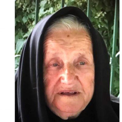 Μνήμη Βάγιας Αναγνώστου, από το Μεταξά του Δήμου Σερβίων