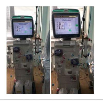 Μποδοσάκειο: Τέθηκαν σε λειτουργία δύο Μηχανήματα Αιμοκάθαρσης με τις πλέον σύγχρονες μεθόδους για την Μονάδα Τεχνητού Νεφρού από το πρόγραμμα του Πράσινου Ταμείου προϋπολογισμού 1.000.000