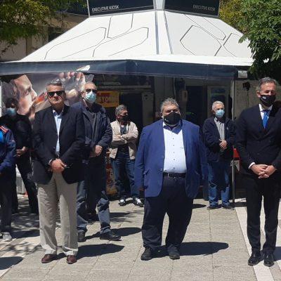 kozan.gr: Η επιμνημόσυνη δέηση, στην κεντρική πλατεία Πτολεμαΐδας, με αφορμή τη σημερινή επέτειο τη μνήμης της γενοκτονίας του Ελληνισμού του Πόντου (Φωτογραφίες & Βίντεο)