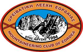 Ορειβατική Λέσχη Εορδαίας Πτολεμαΐδα: Aνάβαση στο όρος Βόρας (Καιμακτσαλάν) την Κυριακή 23/5