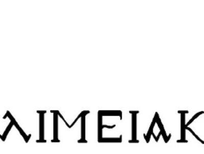 Εκδόθηκαν τα Ελιμειακά με ποικίλη και ενδιαφέρουσα ύλη γι' ακόμη μια φορά