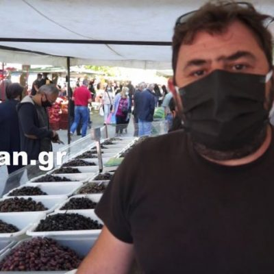 kozan.gr: Ζητούν να επιστρέψει στην κανονικότητα η κεντρική λαϊκή αγορά της Κοζάνης με το 100% των εκθετών – εμπόρων-  Tα παράπονα του Προέδρου του Σωματείου εκθετών εμπόρων λαϊκών αγορών Ν. Κοζάνης Λάζαρου Χριστόπουλου & οι επισημάνσεις του  προέδρου των παραγωγών Ν. Κουρτίδη – Σημερινές εικόνες από τη λαϊκή αγορά της Κοζάνης (Βίντεο)