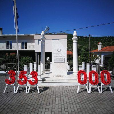 kozan.gr: Bαθύλακκος Δήμου Σερβίων: Τέλεσαν μνημόσυνο, σήμερα Κυριακή 23/5, με αφορμή την επέτειο της Γενοκτονίας των Ποντίων (Φωτογραφίες)