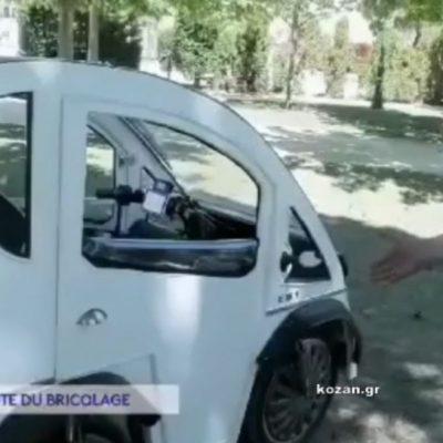kozan.gr: Η γαλλική τηλεόραση παρουσίασε το πρώτο ηλεκτρικό τετράτροχο ποδήλατο στην Ελλάδα, που κατασκεύασε ο συμπολίτης μας, από την Κοζάνη, Δημήτρης Γκλούμπος (Βίντεο)