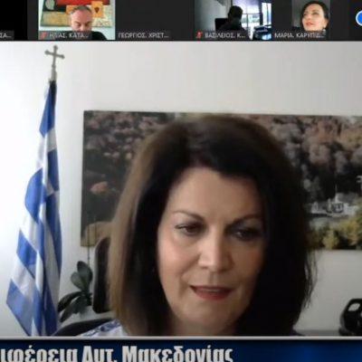 """Οι προτάσεις που """"πέρασαν"""" από την Οικονομική Επιτροπή της Περιφέρειας Δ. Μακεδονίας για υποβολή στο ΠΕΠ (Δυτικής Μακεδονίας)"""