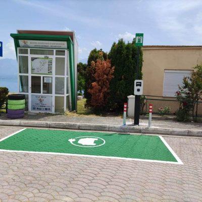 kozan.gr: O πρώτος σταθμός φόρτισης ηλεκτρικών αυτοκινήτων στο Δήμο Σερβίων είναι γεγονός …και τοποθετήθηκε στη Νεράιδα (Φωτογραφία)