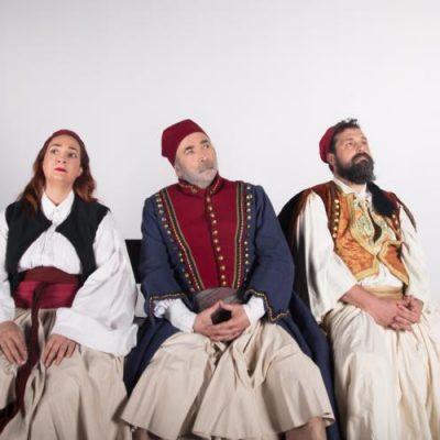 Η παράσταση του Λάκη Λαζόπουλου, «Περιμένοντας τον Καραϊσκάκη», την Πέμπτη 15 Ιουλίου, στο Θερινό Δημοτικό Θέατρο Κοζάνης
