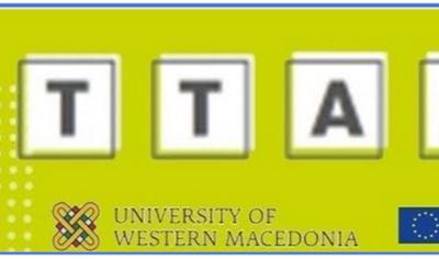 Πανεπιστήμιο Δυτικής Μακεδονίας | Διαδικτυακή Επιμορφωτική Εκδήλωση στο πλαίσιο του Ευρωπαϊκού Προγράμματος Teacher Training & Attention in Autism (TTAA)