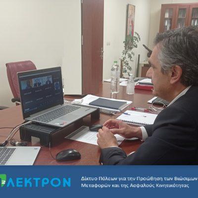 Την ίδρυση και ανάπτυξη κόμβου καινοτομίας για το υδρογόνο (H2) και πράσινων ενεργειακών τεχνολογιών και τεχνολογιών περιβάλλοντος, προανήγγειλε ο Περιφερειάρχης Δυτικής Μακεδονίας Γ. Κασαπίδης