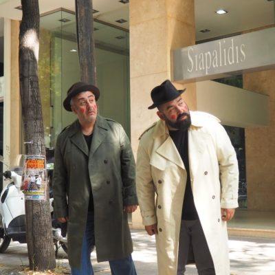"""Θεατρική Ομάδα """"Βόρειο Πεδίο"""": Για δεύτερη φορά στους δρόμους της Πτολεμαΐδας ένα απόσπασμα από θεατρικό έργο"""""""