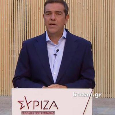 "kozan.gr: A. Tσίπρας, στην εκδήλωση «Ελλάδα + Περιβάλλον» για την Δ. Μακεδονία: ""Ρήτρα μηδενικού ελλείμματος, ρυθμών ανάπτυξης και θέσεων εργασίας στις λιγνιτικές περιοχές για τη μετάβαση από το λιγνίτη "" (Βίντεο)"