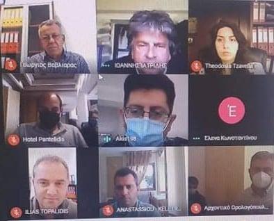 Περιφέρεια Δυτικής Μακεδονίας: Πραγματοποιήθηκε σήμερα 4/6 η διαδικτυακή συνάντηση, σχετικά με τα Υγειονομικά Πρωτόκολλα που θα πρέπει να ακολουθούν οι Ξενοδοχειακές Μονάδες