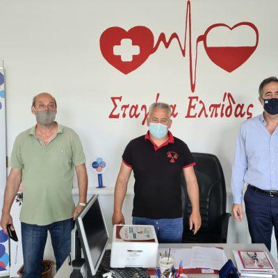 Επίσκεψη του Βουλευτή Π.Ε. Κοζάνης Στάθη Κωνσταντινίδη στα γραφεία του Συλλόγου Εθελοντών Αιμοδοτών Αιμοπεταλιοδοτών «Σταγόνα Ελπίδας»