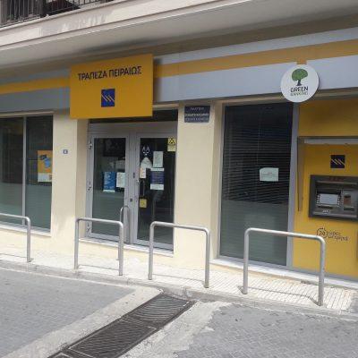 Το Δημοτικό Συμβούλιο Βελβεντού με την 34/2021 απόφασή του εκφράζει την διαμαρτυρία του στη Διοίκηση της Τράπεζας Πειραιώς και διεκδικεί την επαναφορά της πενθήμερης λειτουργίας της