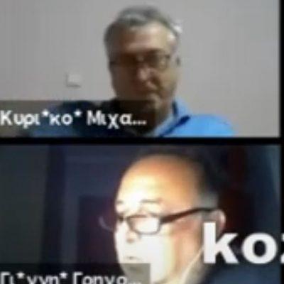 "kozan.gr: Tα ""καρφιά"" του Γιάννη Γρηγοριάδη περί μελών του Δημοτικού Συμβουλίου Κοζάνης,  που δεν αισθάνονται την υποχρέωση να αντιπροσωπεύσουν τους πολίτες (από τους οποίους έχουν εκλεγεί) άλλα προσπαθούν να εκπροσωπήσουν τις εταιρείες, προκάλεσαν την ""έκρηξη"" του Κ. Μιχαηλίδη – Έντονα ενοχλημένος κι ο Μ. Μαγγιρίδης (Βίντεο)"