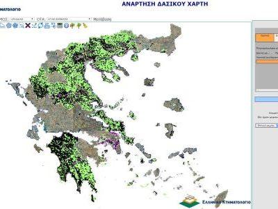 Δήμος Κοζάνης: Παράταση για τις αντιρρήσεις στους δασικούς χάρτες έπειτα και από την επιστολή του δημάρχου Κοζάνης στον ΥΠΕΝ