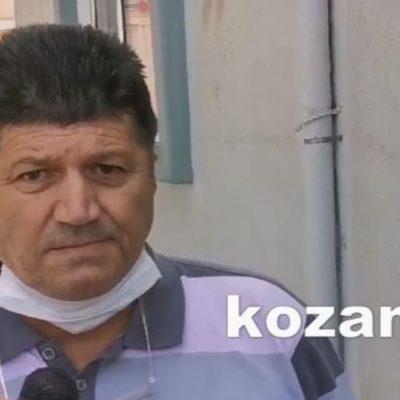 O Σύλλογος Εφοριακών Δυτικής Μακεδονίας, με αφορμή τη διεξαγωγή στις 11/06/2021 της δίκης του δράστη της επίθεσης την 16-07-2020 στη Δ.Ο.Υ. Κοζάνης
