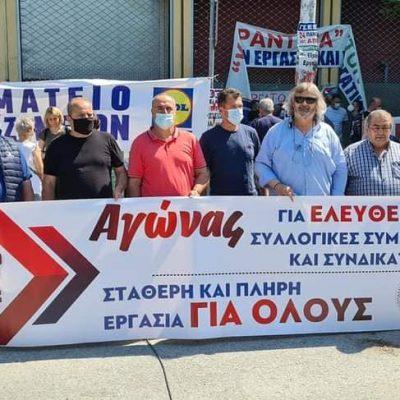 Φωτογραφίες από τη συμμετοχή του Εργατικού Κέντρου Κοζάνης στην απεργιακή συγκέντρωση της ΓΣΕΕ στη Θεσσαλονίκη