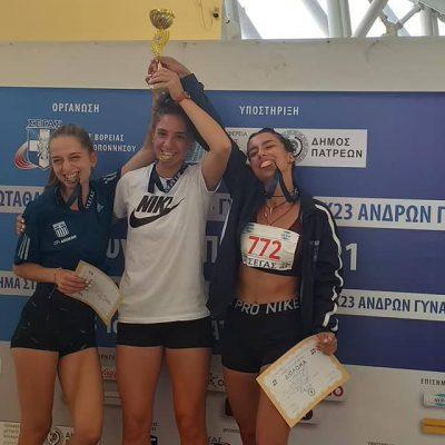 3ο Γενικό Λύκειο Κοζάνης: Πρωταθλήτρια Ελλάδος και με ατομικό ρεκόρ αναδείχθηκε η μαθήτρια μας, Ευκολίδου Χριστίνα