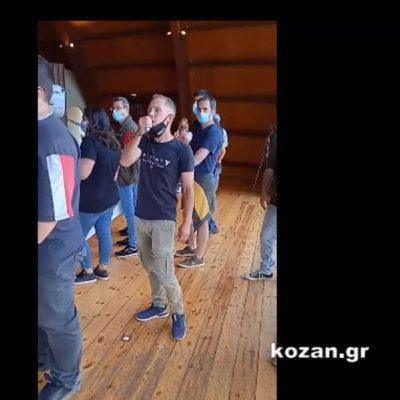 """kozan.gr: Παρά τις αντιδράσεις και τις διαμαρτυρίες των μελών της Ταξικής Ενότητας που κάνουν λόγο για νομιμοποίηση σωματείων """"φαντασμάτων"""" ολοκληρώθηκε η διαδικασία εκλογής εφορευτικής επιτροπής και διοικητικού απολογισμού – Αποχωρούν οι σύνεδροι – Οι εκλογές για το νέο Δ.Σ. του Εργατικού Κέντρου Κοζάνης θα διεξαχθούν στις 23/6 – Αναμένεται να κατατεθούν ασφαλιστικά μέτρα (Βίντεο)"""