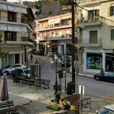 kozan.gr: Σιάτιστα: Του έκλεψαν το πορτοφόλι το οποίο είχε χρήματα (περίπου 600 ευρώ) κι έκαναν ανέπαφες αγορές, στην Άρτα, με την πιστωτική του κάρτα
