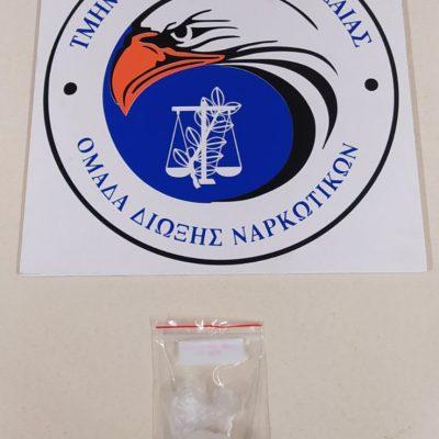 Συνελήφθη 54χρονος σε περιοχή της Κοζάνης για διακίνηση ναρκωτικών ουσιών