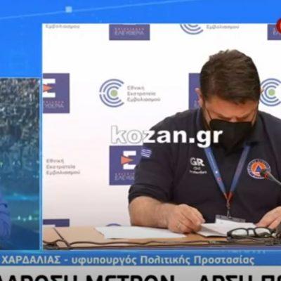 kozan.gr: Ν. Χαρδαλιάς: Πέφτει επιδημιολογικό επίπεδο η Π.Ε. Κοζάνης – Από το πορτοκαλί επίπεδο πηγαίνει στο κίτρινο επίπεδο  (Βίντεο)
