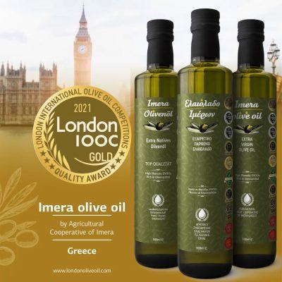 Nέα επιτυχία για το εξαιρετικό παρθένο ελαιόλαδο Ιμέρων του Δήμου Σερβίων – Χρυσό βραβείο ποιότητας στο διαγωνισμό του Λονδίνου QUALITY AWARDS 2021 / GOLD