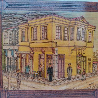 Στην αγορά των Σερβίων 1928 (Γράφει ο Ν. Μπουκουβάλας)