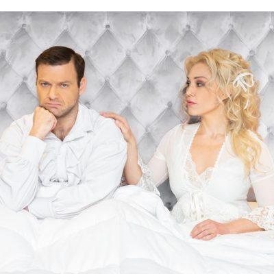 «Το Νυφικό Κρεβάτι », σε σκηνοθεσία Αλέξανδρου Ρήγα, με τους Πηνελόπη Αναστασοπούλου – Ορέστη Τζιόβα, την Δευτέρα 12 Ιουλίου στην Κοζάνη