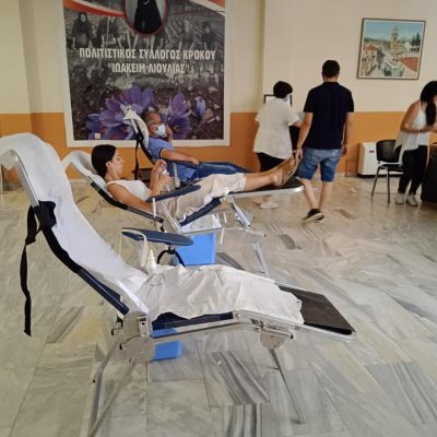"""kozan.gr: Φωτογραφίες από τη σημερινή, Κυριακή 27/6, εθελοντική αιμοδοσία της Κοινότητας Κρόκου Κοζάνης σε συνεργασία με το Σύλλογο """"Σταγόνα – Ελπίδας"""""""