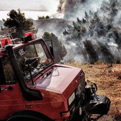 kozan.gr: Ώρα 20:25: Σε εξέλιξη ακόμη η πυρκαγιά σε δασική έκταση στην περιοχή Αυγερινός του δήμου Βοΐου (Φωτογραφίες)