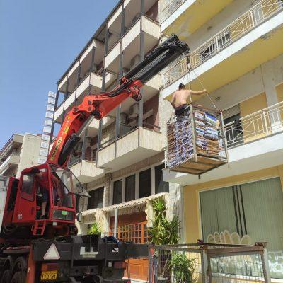 kozan.gr: Ξεκίνησε η μεταφορά εξοπλισμού για τη μετακόμιση της Δημόσιας Οικονομικής Υπηρεσίας Πτολεμαΐδας στο κτήριο της Περιφέρειας Δυτικής Μακεδονίας, στον ευρύτερο χώρο του Πάρκου Εκτάκτων Αναγκών (Φωτογραφίες)