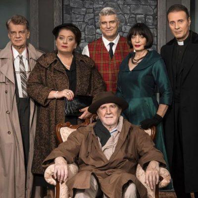 Η «Παγίδα» του Ρομπέρ Τομά,  έρχεται στις 17 Ιουλίου, στο Υπαίθριο Δημοτικό Θέατρο Κοζάνης