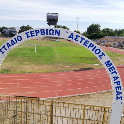 kozan.gr: Το συγκινητικό μήνυμα του Δημάρχου Σερβίων Χ. Ελευθερίου μετά την τοποθέτηση της πινακίδας, στο Δημοτικό Στάδιο Σερβίων, με την ονομασία  «Αστέριος (Γιούλης) Μεγαρέας»