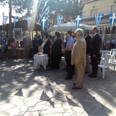kozan.gr: Το ετήσιο μνημόσυνο του ήρωα του Μακεδονικού Αγώνα «Καπετά Φούφα» τελέστηκε, το πρωί της Κυριακής 4/7, στην Κοινότητα Φούφα (Φωτογραφίες & Βίντεο)
