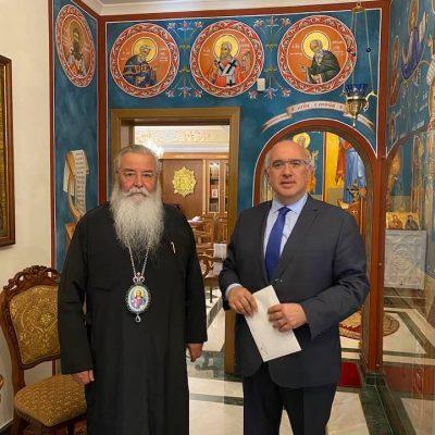 Επίσκεψη του Βουλευτή Κοζάνης Μ. Παπαδόπουλου στο Μητροπολίτη Σερβίων και Κοζάνης κ.κ. Παύλο