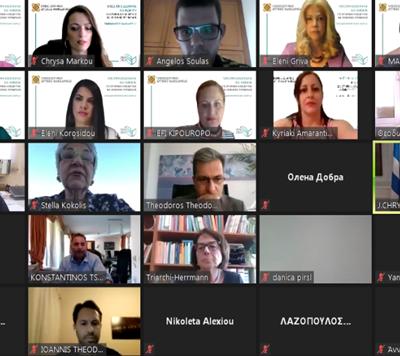 Ολοκληρώθηκαν οι εργασίες του Διαδικτυακού Συνεδρίου με διεθνή συμμετοχή που διοργάνωσε το Πανεπιστήμιο Δυτικής Μακεδονίας, με θέμα «Γλωσσική Διδασκαλία και Μάθηση στο Σύγχρονο Εκπαιδευτικό και Κοινωνικό Περιβάλλον».
