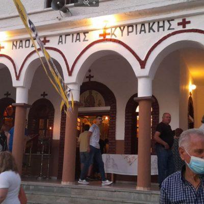 kozan.gr: Mέγας Εσπερινός, το βράδυ της Τρίτης 6/7, χοροστατούντος του Σεβασμιοτάτου Μητροπολίτη Σισανίου και Σιατίστης κ.κ Αθανασίου, στο εξωκλήσι της Αγίας Κυριακής Καλονερίου του Δήμου Βοΐου (Φωτογραφίες & Βίντεο)