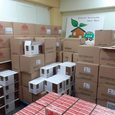 Ευχαριστήριο του Δήμου Βοΐου και του Κοινωνικού Παντοπωλείου για την δωρεά του Ιδρύματος Παπαγεωργίου
