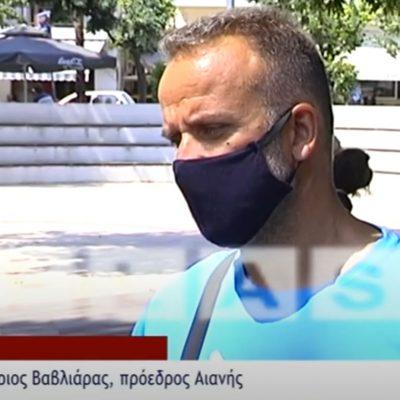 Ανησυχία στην Αιανή λόγω κρουσμάτων – Κλιμάκιο του ΕΟΔΥ στην περιοχή – Τι λένε οι κάτοικοι (Βίντεο)