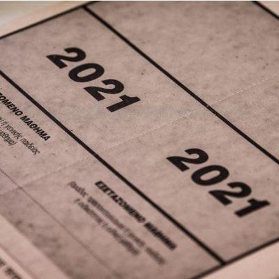 Πανελλήνιες 2021: Οι παγίδες των μετεγγραφών στο μηχανογραφικό για την εισαγωγή στα ΑΕΙ