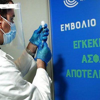 Εμβολιασμοί: Το «φάουλ» στη Φλώρινα και οι διπλοί αριθμοί