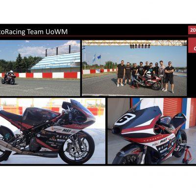 Η φοιτητική ομάδα Tyφoon MotoRacing του Πανεπιστημίου Δυτικής Μακεδονίας συμμετέχει στο διεθνή διαγωνισμό Motostudent VI.